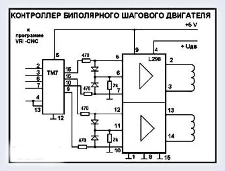 Полная схема контроллера к