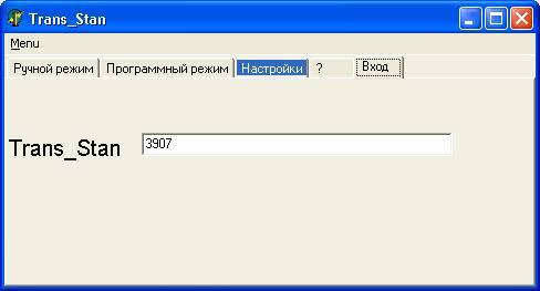 http://www.vri-cnc.ru/img/tran_prog/image002.jpg